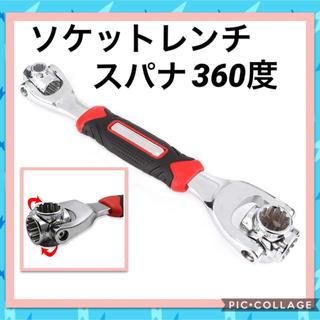 ソケットレンチスパナ 新品 360度 首振りツール メガネ ラチェット 工具(工具/メンテナンス)