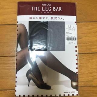アツギ(Atsugi)のATSUGI THE LEG BAR ラメストッキング (タイツ/ストッキング)