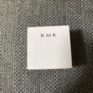 アールエムケー(RMK)のRMK リップバーム リップクリーム レモンシトラス(リップケア/リップクリーム)