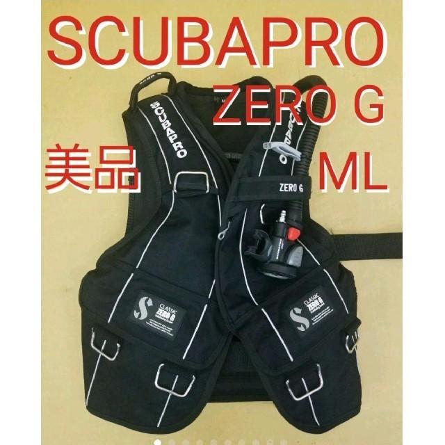 SCUBAPRO(スキューバプロ)のスキューバプロ BCD ZERO G SCUBAPRO BCダイビング ゼロG スポーツ/アウトドアのスポーツ/アウトドア その他(マリン/スイミング)の商品写真