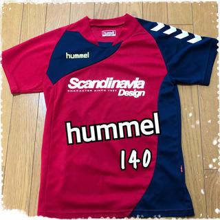 ヒュンメル(hummel)の⚽️ヒュンメルジュニア用プラシャツ 140⚽️(ウェア)