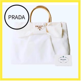 PRADA - PRADA プラダ バッグ ハンドバッグ リボン ギャランティーカード