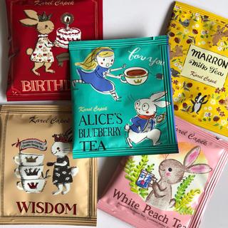 カレルチャペック紅茶 5袋セット①(茶)