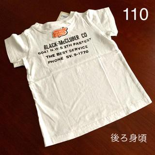 ニードルワークスーン(NEEDLE WORK SOON)の⭐️未使用品 ニードルワークス Tシャツ 110 サイズ(Tシャツ/カットソー)