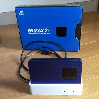 エヌイーシー(NEC)のモバイルWiFi WiMAX2+ Speed Wi-Fi NEXT WX01(PC周辺機器)