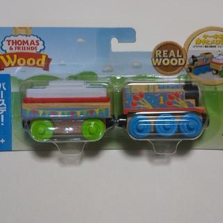 フィッシャープライス(Fisher-Price)のきかんしゃトーマス 木製 バースデー・トーマス (電車のおもちゃ/車)