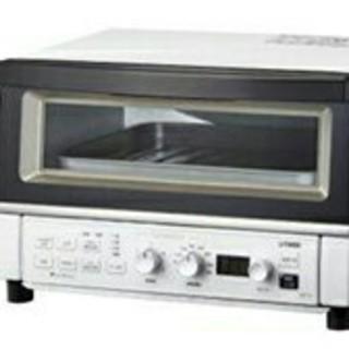 タイガー(TIGER)のKAT-A130(調理機器)