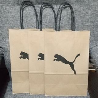 プーマ(PUMA)のプーマ ショッパー 3枚(ショップ袋)