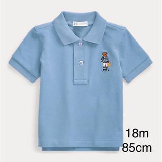 POLO RALPH LAUREN - 315. ビーチ ベア コットン メッシュ ポロシャツ
