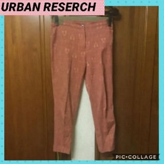 アーバンリサーチ(URBAN RESEARCH)のアーバンリサーチ オレンジ色カジュアルパンツ(クロップドパンツ)