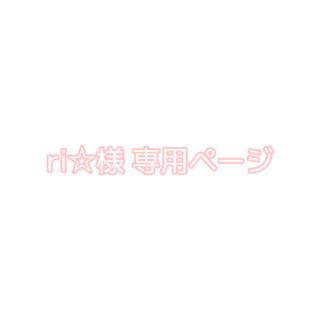 レブロン(REVLON)の【8/4まで値下げ⠀】レブロン フォトレディ アンチシャインB 010(化粧下地)