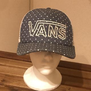 ヴァンズ(VANS)のVANS キャップメッシュロゴドットデニムホワイト(キャップ)