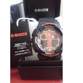 ジーショック(G-SHOCK)のG-SHOCK オレンジ迷彩 (腕時計(デジタル))