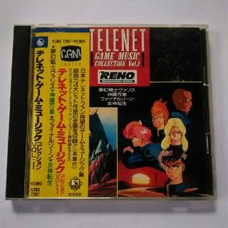テレネットゲームミュージックコレクションVOL.1 サントラCD