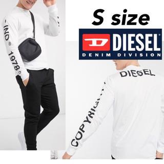 ディーゼル(DIESEL)の DIESEL ディーゼル ロンT 長袖 Tシャツ ロングスリーブ ホワイト S(Tシャツ/カットソー(七分/長袖))