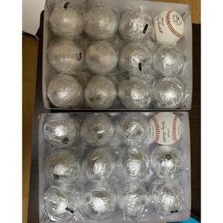 ミズノ(MIZUNO)の硬式野球ボール(ミズノビクトリー)(ボール)