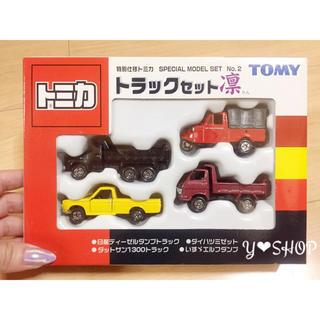 Takara Tomy - 【非売品】トミカ トラックセット 凛