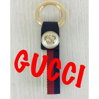 Gucci - GUCCI キーホルダー