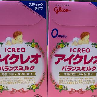 グリコ - アイクレオ バランスミルク