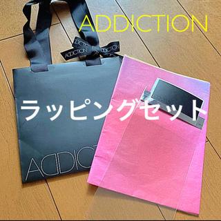 アディクション(ADDICTION)の❤️アディクション ラッピンセット リボン🎀付きショッパー(ショップ袋)