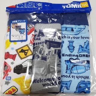 タカラトミー(Takara Tomy)の新品未開封トミカTOMICA3枚組ブリーフ100センチ(下着)