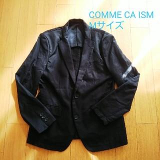 コムサイズム(COMME CA ISM)のテーラードジャケット COMME CA ISM コムサイズム(テーラードジャケット)