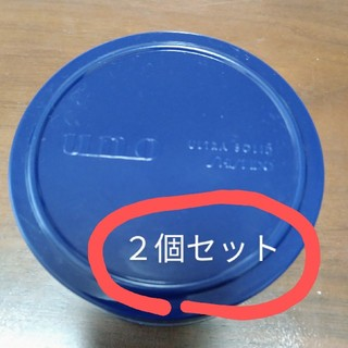ウーノ(UNO)の(新品)資生堂 UNO ヘアワックス 2個セット(ヘアワックス/ヘアクリーム)