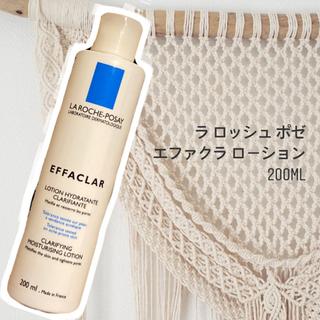 ラロッシュポゼ(LA ROCHE-POSAY)のLA ROCHE-POSAY EFFACLAR(化粧水/ローション)