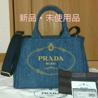 PRADA - 【新品・未使用品】プラダ カナパS デニム 新作 確実正規品