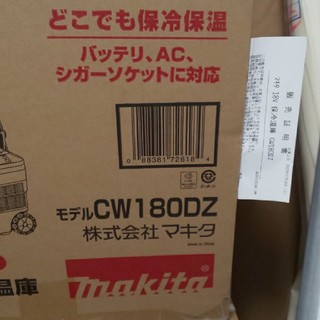 マキタ(Makita)のマキタCW180DZ(冷蔵庫)