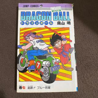 ドラゴンボール(ドラゴンボール)のドラゴンボール 7巻(少年漫画)