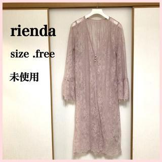 rienda - 【未使用】rienda(リエンダ)COLORレースジレ