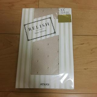 アツギ(Atsugi)のストッキング☆アツギ(タイツ/ストッキング)