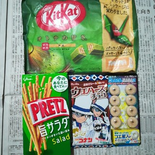 Nestle - お菓子 詰め合わせ J