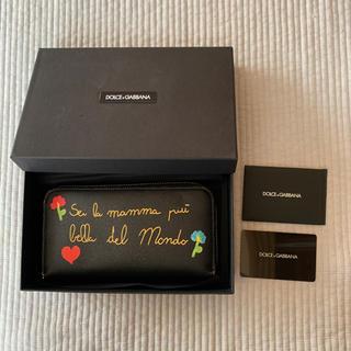 ドルチェアンドガッバーナ(DOLCE&GABBANA)のDolce&Gabbana ラウンドジップ 長財布(財布)