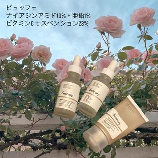 セフォラ(Sephora)のThe Ordinary Set(美容液)