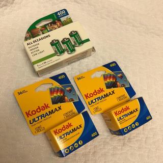 フジフイルム(富士フイルム)のFUJIFILM Kodak 35mmカラーネガフィルム 4本セット(フィルムカメラ)