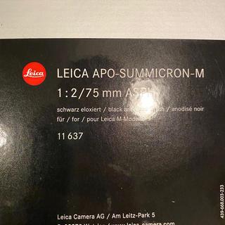 ライカ(LEICA)の<新品未使用品>訳あり特価 アポズミクロンM75mm aposummicron(レンズ(単焦点))