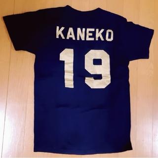 オリックスバファローズ(オリックス・バファローズ)の金子千尋Tシャツ 150cm(応援グッズ)