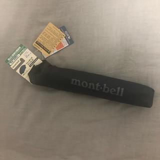 モンベル(mont bell)の新品未使用 モンベル トレッキングアンブレラ チャコールグレー (登山用品)