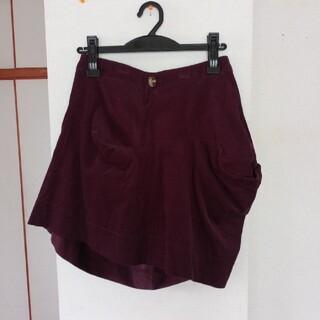 ヴィヴィアンウエストウッド(Vivienne Westwood)のVivienne Westwood 変形スカート(ひざ丈スカート)