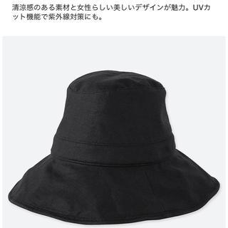 ユニクロ(UNIQLO)の【新品】ユニクロ UVカット アジャスタブルハット ブラック(ハット)