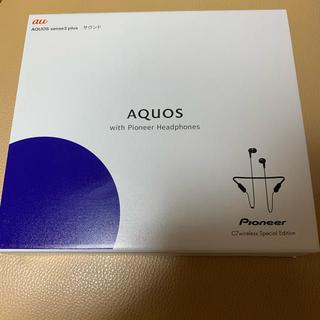 エーユー(au)の新品 au AQUOS sense3 plus サウンド SHV46  青(スマートフォン本体)