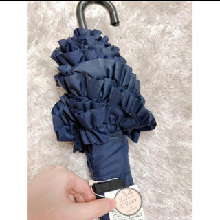 メゾンドフルール(Maison de FLEUR)のメゾンドフルール 雨晴兼用傘(傘)