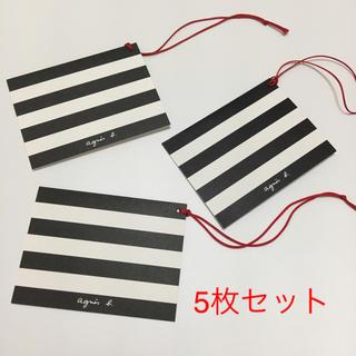 アニエスベー(agnes b.)のアニエスベー   メッセージカード まとめ売り(ショップ袋)