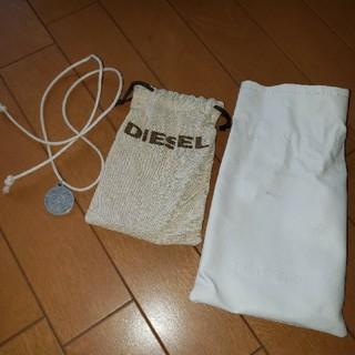 ディーゼル(DIESEL)のDIESELのラッピング袋2つと紐1つ(ショップ袋)