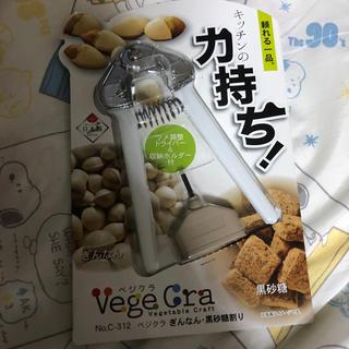 コストコ(コストコ)の銀杏 黒砂糖 割り ドライバー  キッチン (調理道具/製菓道具)