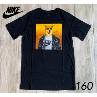 NIKE - タグ無  NIKE ナイキ Tシャツ キッズ サングラス 犬 海外モデル 160