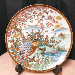 クタニセイヨウ(九谷青窯)の大皿 九谷焼 和皿 飾り皿(陶芸)