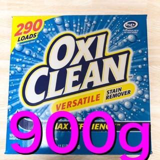 コストコ(コストコ)のオキシクリーン900g以上(洗剤/柔軟剤)